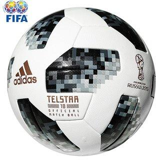 Bola Futebol Campo Adidas Telstar 18 OMB Copa do Mundo FIFA 9ffb6e902743f