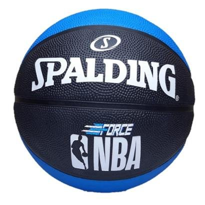 Bola de Basquete Spalding NBA Force Original