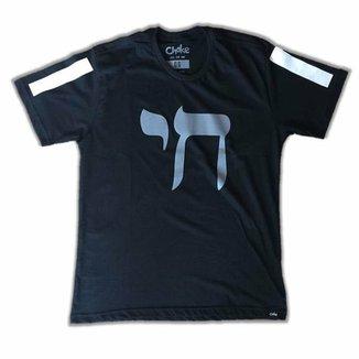 4b01d3d19a Camiseta Choke NEVI 18