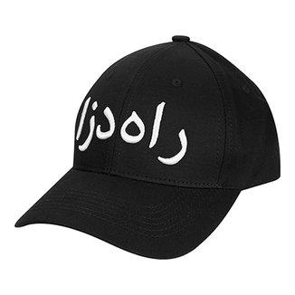 e1da802565202 Boné Mood Aba Curva Prosperidade Árabe Masculino