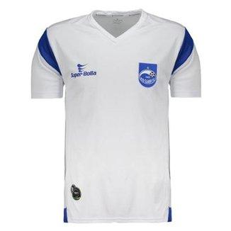 Camisa Super Bola Rio Claro II 2017 Masculina fcaa16418aaee