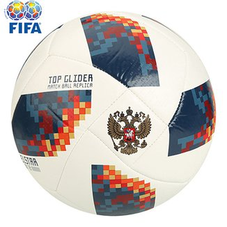 Bola Futebol Campo Adidas Telstar 18 TOP Glider Rússia Copa do Mundo FIFA 8a1ead6901b9c