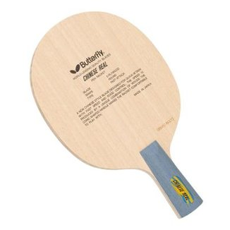 964d3a5f329 Raquete de Tênis de Mesa Butterfly Chinese Real