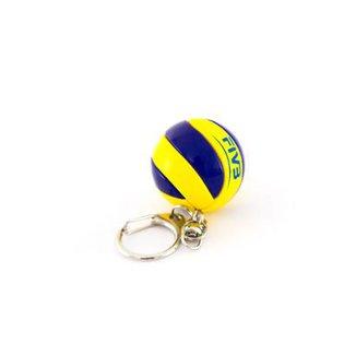 624874b174bf8 Chaveiro Bola De Voleibol Modelo Kva Mikasa