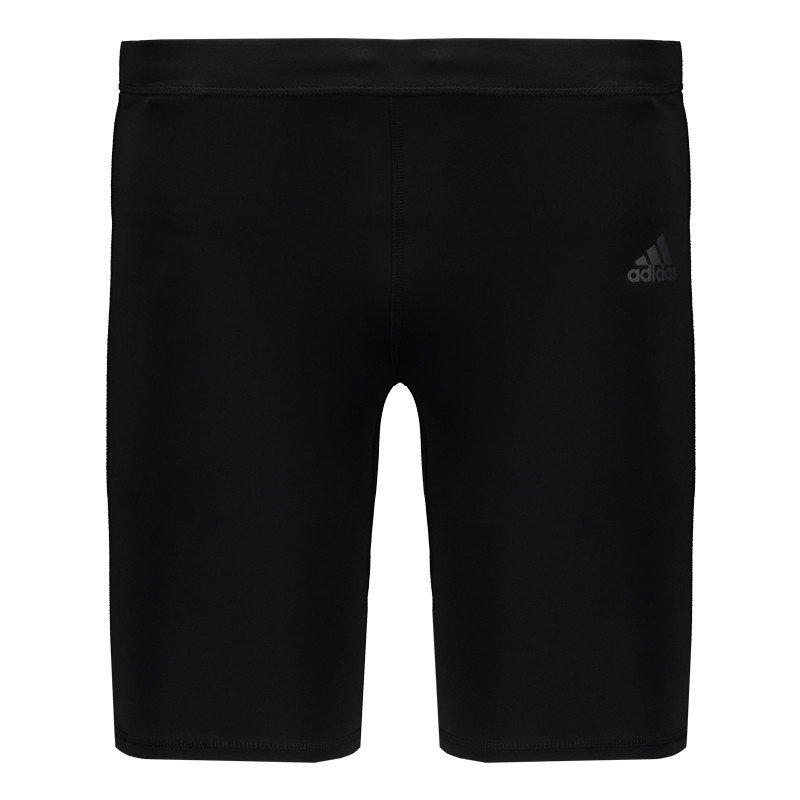 d43a9ca73 Bermuda De Compressão Adidas Response - Compre Agora
