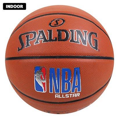 Oferta Bola de Basquete NBA Spalding Profissional AllStar Oficial por R$ 229.99