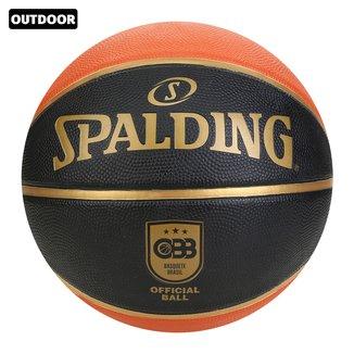 Bola de Basquete Spalding TF 150 Oficial CBB