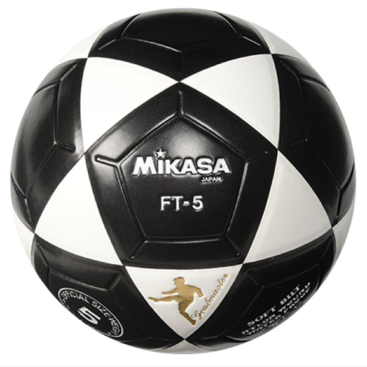 Bola Futevôlei Mikasa FT 5 - Compre Agora  be4b77d4bc6f6