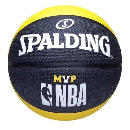Bola Spalding NBA MVP