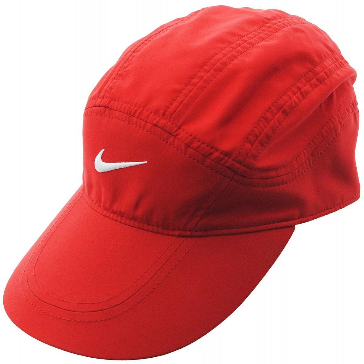 806f9005e3f3c Bone Nike Dri Fit Spiros - Compre Agora