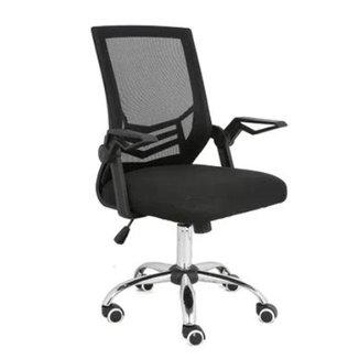 Cadeira de Escritório Multilaser Adapt Giratória GA204