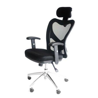 Cadeira Office Ergo Alta - Unissex - Preto