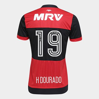 287d6537dd Camisa Adidas Flamengo I 17 18 H Dourado N° 19 - Torcedor Adidas Masculina