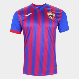 Camisa CSKA Moscou Home 20/21 s/n° Torcedor Joma Masculina