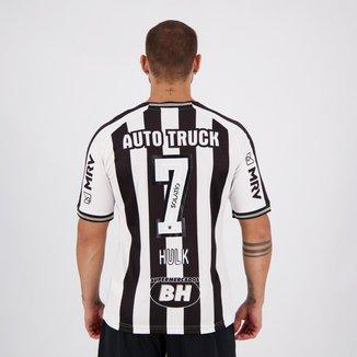 Camisa Le Coq Sportif Atlético Mineiro I 2020 N° 7 Hulk com Patrocínio Masculina