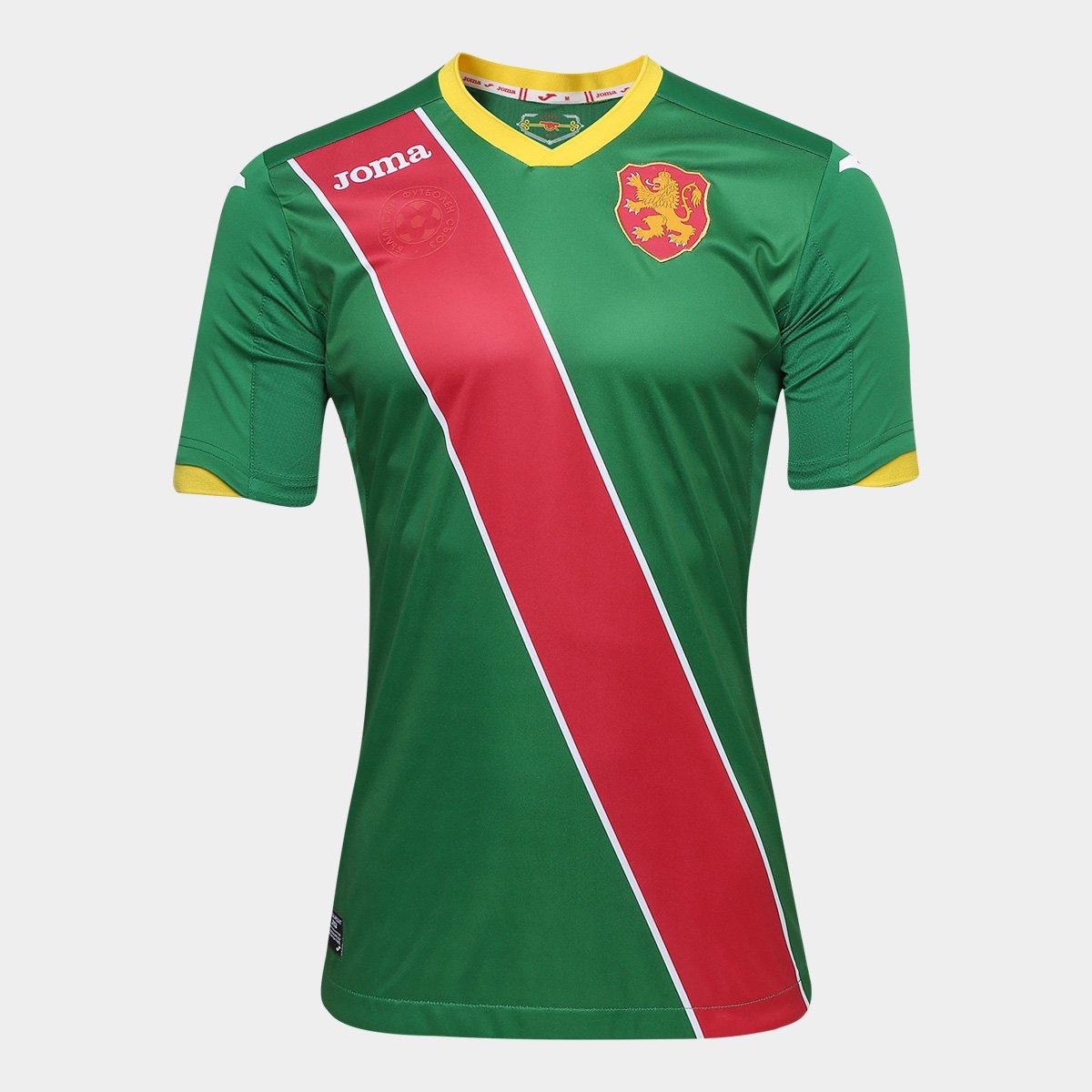 fc6b09cb3f Camisa Seleção Bulgária Away 2017 s nº Torcedor Joma Masculina - Compre  Agora