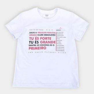 Camiseta Juvenil São Paulo Hino Retrô Mania