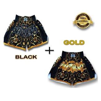 Kit 2 Shorts Muay Thai Fheras Training Série Gold And Black