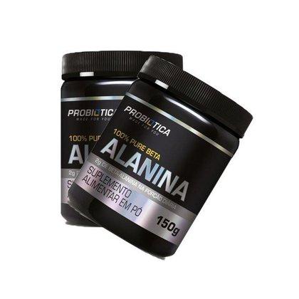 KIT 2x Beta Alanina 100% Pura 150g - Probiotica