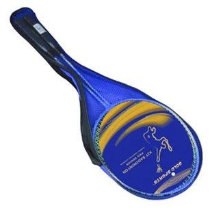 Kit Badminton Gold Sports 2 Raquetes e 2 Petecas
