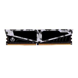 Memoria Team Group T-Force Vulcan Pichau 8GB (1x8) DDR4 2666MHz Branca, TLPBD48G2666HC18H01