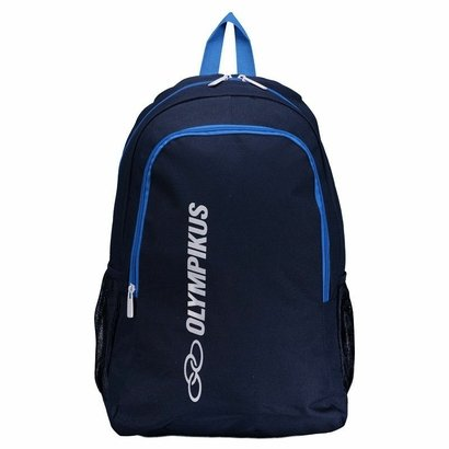 Mochila Olympikus Essential Masculina - Compre Agora  57382987439ed
