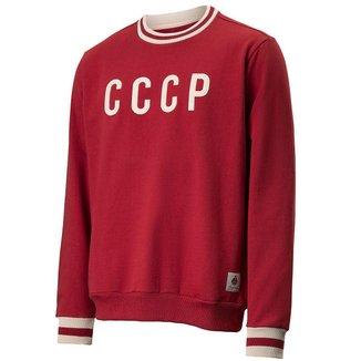 Moletom CCCP Retrô União Soviética Masculino