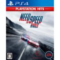 Need for Speed : Rivals PlayStation Hits - PS4