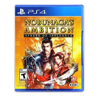 Nobunaga's