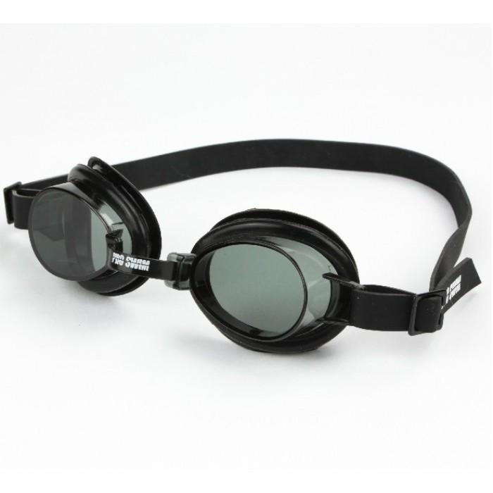 839319cfa Óculos de Natação Pro Swim Recreonics - Compre Agora