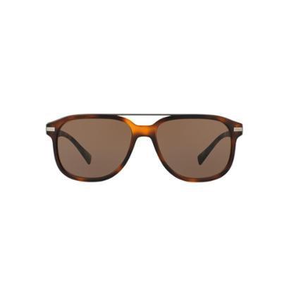 94c8efed8add1 Óculos de Sol Burberry Quadrado BE4233 Feminino - Compre Agora ...