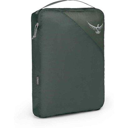 Organizador Osprey Packing Cube