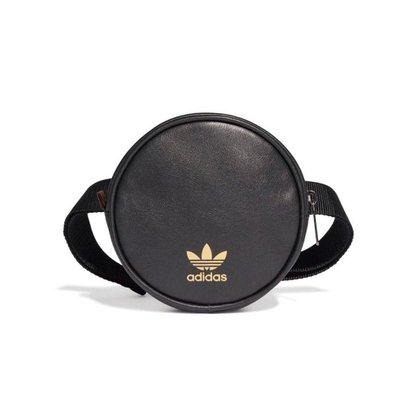Pochete Adidas Waistbag Round Preto
