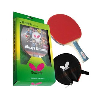 Raquete de Tênis de Mesa Butterfly Bty 201 + Capinha
