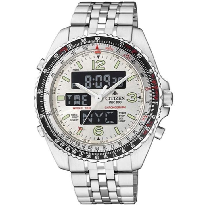 382f245fb67 Relógio Citizen ProMaster TZ10075Q - JQ8001-57AW (DS) - Compre Agora ...